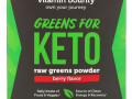 Vitamin Bounty, Greens For Keto, Raw Greens Powder, Berry Flavor, 180 g