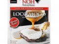 NOH Foods of Hawaii, Loco Moco Brown Gravy Mix, 1.7 oz (48 g)