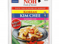 NOH Foods of Hawaii, Korean Kim Chee Seasoning Mix, 1.125 oz (32 g)