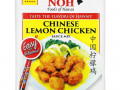 NOH Foods of Hawaii, Chinese Lemon Chicken Sauce Mix, 1.5 oz (42 g)