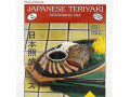 NOH Foods of Hawaii, Japanese Teriyaki Seasoning Mix, 1 1/2 oz (42 g)